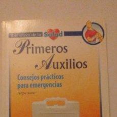 Libros de segunda mano: PRIMEROS AUXILIOS . Lote 72060459