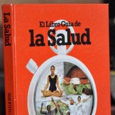 Libros de segunda mano: EL LIBRO GUÍA DE LA SALUD. BIBLIOTECA PRÁCTICA SALVAT VOL. I. Lote 74276787