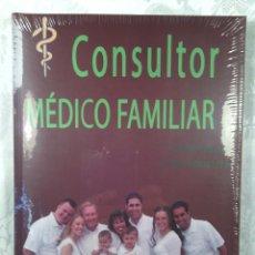 Libros de segunda mano: OBRA DE CONSULTOR MÉDICO FAMILIAR. SALUD SEXUAL Y REPRODUCTIVA.. Lote 77289505