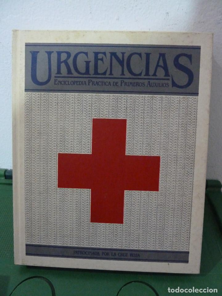 URGENCIAS - ENCICLOPEDIA PRACTICA DE PRIMEROS AUXILIOS - 6 TOMOS (Libros de Segunda Mano - Ciencias, Manuales y Oficios - Medicina, Farmacia y Salud)