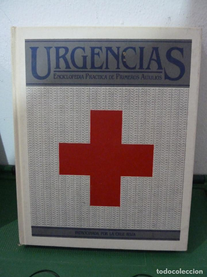 Libros de segunda mano: URGENCIAS - ENCICLOPEDIA PRACTICA DE PRIMEROS AUXILIOS - 6 TOMOS - Foto 3 - 83122088