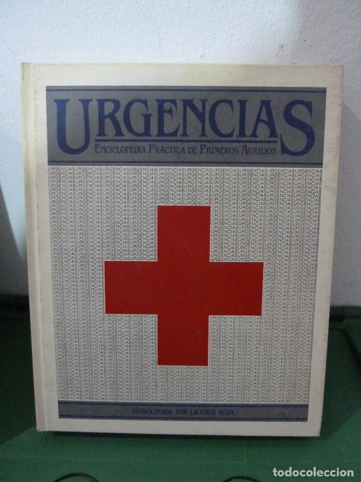 Libros de segunda mano: URGENCIAS - ENCICLOPEDIA PRACTICA DE PRIMEROS AUXILIOS - 6 TOMOS - Foto 6 - 83122088