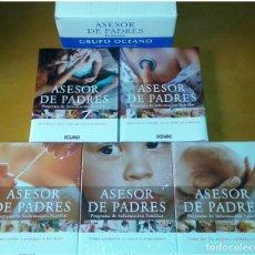 Libros de segunda mano: ASESOR DE PADRES (PEDIATRÍA - GRUPO OCÉANO). Lote 87566592
