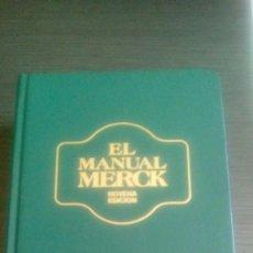 Libros de segunda mano: EL MANUAL MERCK DE DIAGNÓSTICO Y TERAPÉUTICA - NOVENA EDICION. ROBERT BERKOW. Lote 88156372