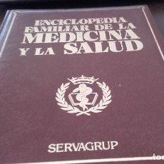 Libros de segunda mano: ENCICLOPEDIA FAMILIAR MEDICINA Y SALUD ED. SERVAGRUP. VOL. 2. 1983. Lote 90169592