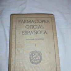 Libros de segunda mano: LIBRO FARMACOPEA OFICIAL ESPAÑOLA TOMO I. Lote 96755019