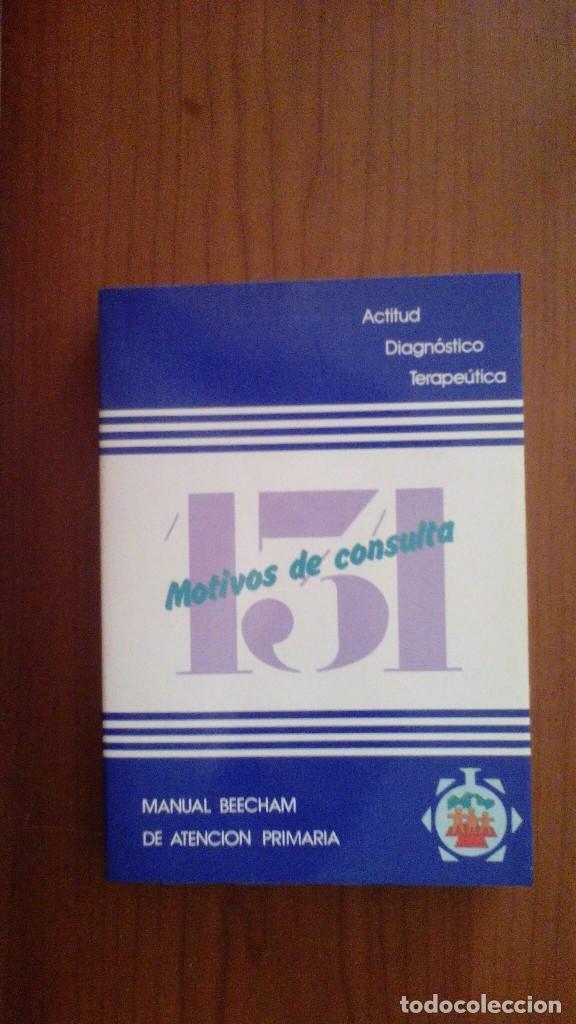 131 MOTIVOS DE CONSULTA. MANUAL BEECHAM DE ATENCIÓN PRIMARIA. (Libros de Segunda Mano - Ciencias, Manuales y Oficios - Medicina, Farmacia y Salud)