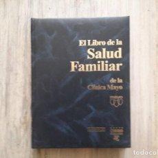 Libros de segunda mano: EL LIBRO DE LA SALUD FAMILIAR DE LA CLÍNICA MAYO 1996. Lote 99302091