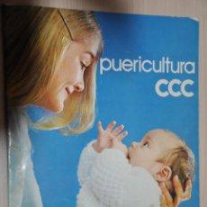 Libros de segunda mano: CURSO DE PUERICULTURA CCC, COMPLETO 12 LIBROS, 1975. Lote 107419455
