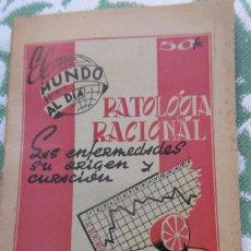 Libros de segunda mano: BRANDT, CARLOS: PATOLOGÍA RACIONAL LAS ENFERMEDADES SU ORIGEN Y CURACIÓN. Lote 183663247