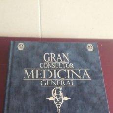 Libros de segunda mano: GRAN CONSULTOR MEDICINA GENERAL HD 3D - DESCUBRIENDO LA VIDA.... Lote 111095035