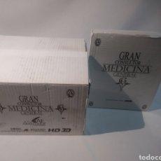 Libros de segunda mano: GRAN CONSULTOR MEDICINA GENERAL. Lote 111105591
