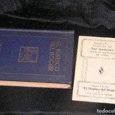 Libros de segunda mano: F1 EL MEDICO DEL HOGAR POR JENNY SPRINGER DOCTORA EN MEDICINA. Lote 114809239