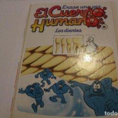 Libros de segunda mano: LIBRO ERASE UNA VEZ EL CUERPO HUMANO, VOLUMEN 16. Lote 121066455