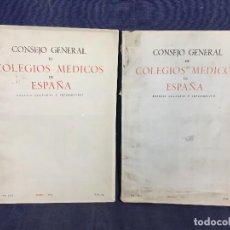 Libros de segunda mano: 4 BOLETIN CULTURAL E INFORMATIVO CONSEJO GENERAL DE COLEGIOS MEDICOS DE ESPAÑA ENE FEB 1963 . Lote 121103027