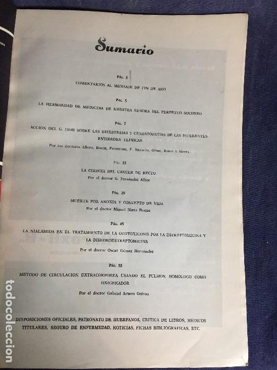 Libros de segunda mano: 4 BOLETIN CULTURAL E INFORMATIVO CONSEJO GENERAL DE COLEGIOS MEDICOS DE ESPAÑA ENE FEB 1963 - Foto 8 - 121103027