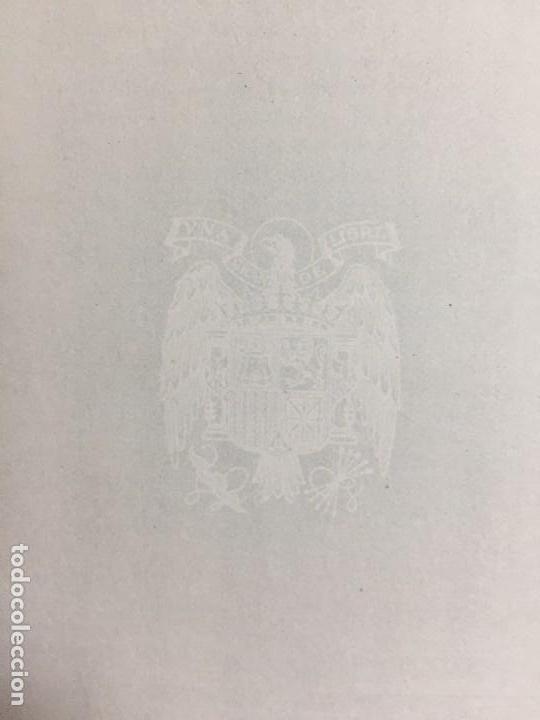 Libros de segunda mano: 4 BOLETIN CULTURAL E INFORMATIVO CONSEJO GENERAL DE COLEGIOS MEDICOS DE ESPAÑA ENE FEB 1963 - Foto 13 - 121103027