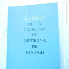 Libros de segunda mano: ARCHIVOS DE LA FACULTAD DE MEDICINA DE MADRID Nº 1 ENERO 1970.. Lote 129402983