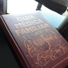 Libros de segunda mano: GUIA MEDICA FAMILIAR. DICCIONARIO MEDICO A-Z. 2001. Lote 130822020