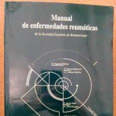 Libros de segunda mano: MANUAL DE ENFERMEDADES REUMATICAS. SOCIEDAD ESPAÑOLA DE REUMATOLOGÍA. 1996. Lote 130876216