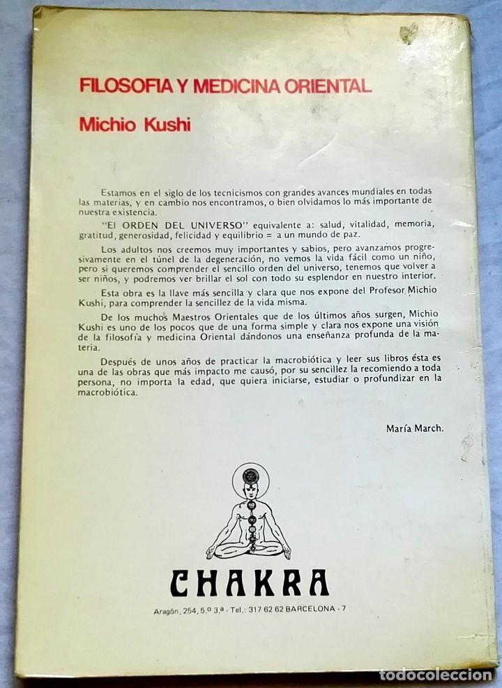 Libros de segunda mano: Introducción A La Filosofía Y Medicina Oriental, Estudios De Macrobiótica Nº1; Michio Kushi - 1980 - Foto 2 - 131105676