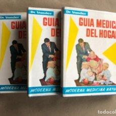 Libros de segunda mano: GUÍA MÉDICA DEL HOGAR. DR. VANDER. MODERNA MEDICINA NATURAL. 3 TOMOS. TAPA DURA CON SOBRECUBIERTA.. Lote 178126755