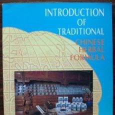 Libros de segunda mano: INTRODUCTION OF TRADITIONAL. CHINESE HERBAL FORMULA.. Lote 133437854