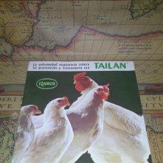 Libros de segunda mano: LA ENFERMEDAD RESPIRATORIA CRÓNICA. SU PREVENCIÓN Y TRATAMIENTO CON TAILAN. ELANCO 1967.. Lote 139460494