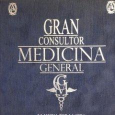 Libros de segunda mano: GRAN CONSULTOR / MEDICINA GENERAL / LA LUCHA POR LA VIDA / 4 DVD / EDITA ABANTERA / BBC / NUEVOS.. Lote 142157454