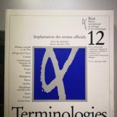 Libros de segunda mano: TERMINOLOGIES NOUVELLES IMPLANTATION DES TERMES OFFICIELS -EN FRANCÉS. Lote 143279330
