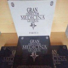 Libros de segunda mano: 3 TOMOS GRAN CONSULTOR MEDICINA GENERAL HD 3D (PARTE I) - EN CAJA Y PRECINTADOS - LEER TÍTULOS. Lote 146423386
