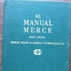 Libros de segunda mano: EL MANUAL MERCK DE DIAGNOSTICO Y TERAPEUTICA 1981. Lote 146763606