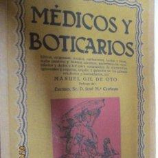 Libros de segunda mano: MÉDICOS Y BOTICARIOS. MANUEL GIL DE OTO. SATIRAS, EPIGRAMAS, CUENTOS. NARRACIONES, BURLAS Y VERAS. Lote 147090474