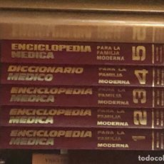 Libros de segunda mano: ENCICLOPEDIA MÉDICA PARA LA FAMILIA MODERNA (5 TOMOS). Lote 147958038