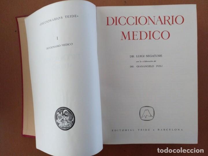 Libros de segunda mano: DICCIONARIO MEDICO DICCIONARIOS TEIDE BARCELONA 1960 ILUSTRADO - Foto 3 - 151786650