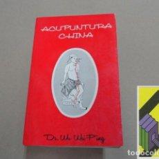 Libros de segunda mano: WEI PING, WU: ACUPUNTURA CHINA (TRAD:ROBERTO OROPEZA). Lote 152177110