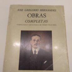 Livres d'occasion: OBRAS COMPLETAS JOSE GREGORIO HERNÁNDEZ UNIVERSIDAD CENTRAL DE VENEZUELA 1968. Lote 152970565