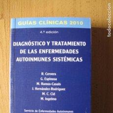 Libros de segunda mano: DIAGNÓSTICO Y TRATAMIENTO DE LAS ENFERMEDADES AUTOINMUNES SISTÉMICAS.- CADUCEO MULTIMEDIA. 2010. Lote 158699306