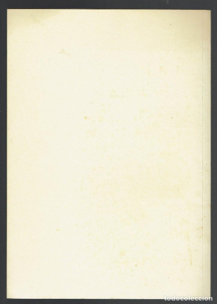 Libros de segunda mano: DISCURSO LEÍDO EN EL ACTO DE SU RECEPCIÓN ACADÉMICA.NICOLÁS PASCUAL PIRIS.DEDICADO.1979(MENORCA.1.3) - Foto 3 - 160661846