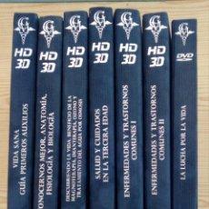 Libros de segunda mano: GRAN CONSULTOR MEDICINA GENERAL - COMPLETA - HD 3D - ABANTERA. Lote 161819410