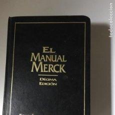 Libros de segunda mano: EL MANUAL MERCK. Lote 163829618