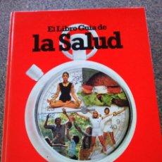 Libros de segunda mano: EL LIBRO GUIA DE LA SALUD -- BIBLIOTECA PRACTICA SALVAT - 1981 -- . Lote 164651542