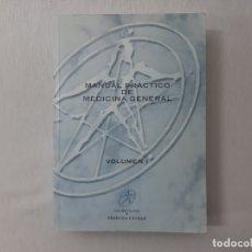 Libros de segunda mano: MANUAL PRÁCTICO DE MEDICINA GENERAL POR R. CANALS LIZANO (1998) - CANALS LIZANO, R.. Lote 165297972