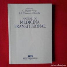 Libros de segunda mano: MANUAL DE MEDICINA TRANSFUSIONAL. C. MARTIN DE LA VEGA, JA. MONTORO ALBEROLA, MOSBY DOYMA 1994. Lote 167530788