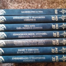 Libros de segunda mano: GRAN CONSULTOR MEDICINA GENERAL. Lote 168535180