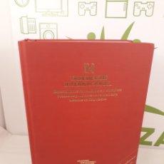 Libros de segunda mano: VADEMECUM INTERNACIONAL.2001.INCLUYE CD ROM.. Lote 168580822