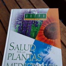 Libros de segunda mano: SALUD POR LAS PLANTAS MEDICINALES, DEL DR. JORGE D. PAMPLONA ROGER. CON DVD. SAFELIZ, 2008.. Lote 169099436