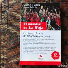 el mundial de la roja. juan carlos cubeiro - Buy Books of Medicine ...