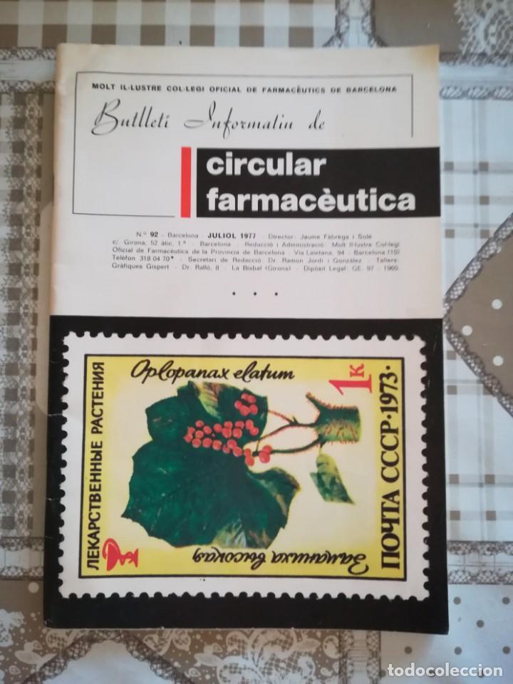 BUTLLETÍ INFORMATIU DE CIRCULAR FARMACÈUTICA - Nº 92 JULIOL 1977 - BARCELONA (Libros de Segunda Mano - Ciencias, Manuales y Oficios - Medicina, Farmacia y Salud)