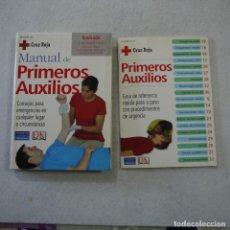 Libros de segunda mano: MANUAL DE PRIMEROS AUXILIOS CON CD + PRIMEROS AUXILIOS GUÍA DE REFERENCIA - CRUZ ROJA. Lote 170963484